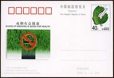 China PRC 1997 JP61 Smoking Stationery Card Unused #C26292