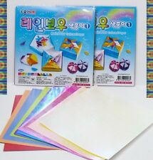 Korean Rainbow Colored Paper Multi Purpose Folding Origami Paper  (2 Packs)
