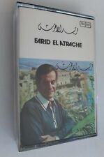FARID EL ATRACHE  - K7 / cassette audio / Tape