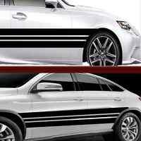 Rallystreifen & Seitenstreifen  20cm X 800cm / 8cm X 400cm - Schwarz glanz