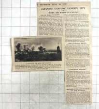 1938 Japanese Capture Yangtze City, Air Raids On Canton