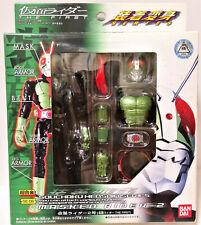 Bandai Souchaku Henshin Kamen Rider Move The First : Kamen Rider No.2 Figuarts