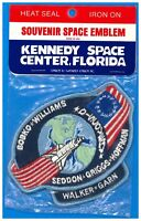 NASA PATCH '85 vtg STS-51D Space Shuttle DISCOVERY Stranger Things Dustin MIB