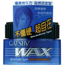 [GATSBY] Hard and Keep Type Strong Hold Hair Styling Wax 80g JAPAN NEW