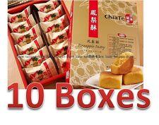 DHL Ship ( 10 Boxes ) - Chia Te Pineapple Cake Pineapple Pastry 佳德鳳梨酥 (12個/盒)