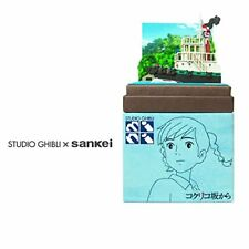 Sankei MP07-76 Ghibli  From Up on Poppy Hill Scenery from Tugboat Paper Craft