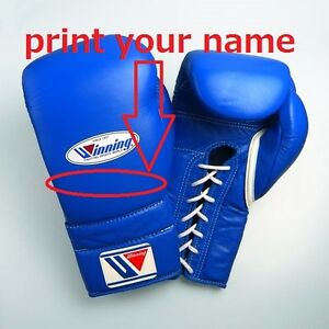 Print your name Winning Boxing Gloves blue practice professional type 14oz MS500