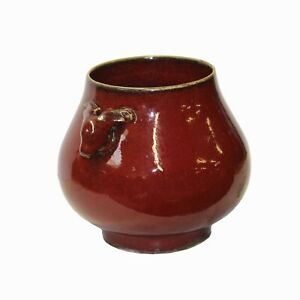 Chinese Deer Head Accent Flambé Red Glaze Vase Pot ws1129