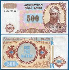 ASERBAIDSCHAN  / AZERBAIJAN 500 Manat (1993) UNC  P. 19 b