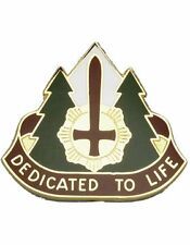0047 Combat Support Hospital Unit Crest (Dedicated To Life)