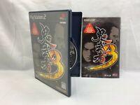 SONY PS2 Japan Onimusha 3 from Japan PlayStation 2 NTSC-J