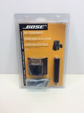 BRAND NEW BOSE UB-20B WALL CEILING BRACKET for LIFESTYLE SPEAKERS
