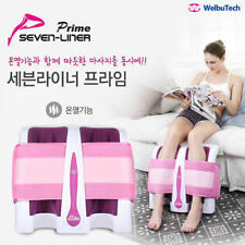 Seven-Liner Prime Foot Leg Calf Massage Knead Massager Thermal Pressure Arm n_o