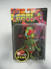 ZONROKU Soft Vinyl Toy Plant Toys Japan Import NOC! ZQ