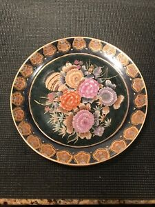ORNATELY DECORATED DISPLAY PLATE  GREEN WITH GOLD TONE ACCENTS