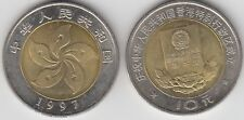 China  10 Yuan   Rückgabe von Hongkong  1997  Bimetall