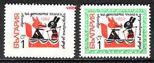 1969 - Bulgaria Error Children's Book Week w-o colour Rabbit Fox   MNH**
