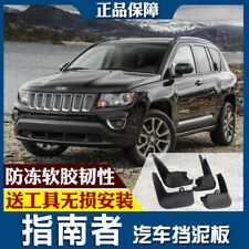 For Jeep Compass 2011-16 Car Mud Flaps Splash Guards Fender Mudguard 4pcs