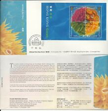 Hong Kong 1994 Corals S/S First Day Cover