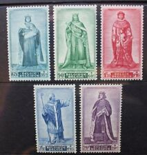 BELGIUM 1947 War Victims' Relief Fund Medieval Princes. Set of 5. MNH. SG1207/11