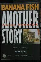 JAPAN Akimi Yoshida manga: Banana Fish Another Story (Bunko ver)