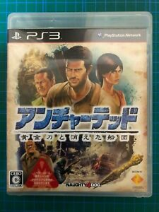 "Used PS3 ""Uncharted ""Japan Ver. with Instructions"