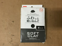 DAISO JAPAN Soft Clay Black Lightweight type Made in JAPAN For Slime SHELF PULL