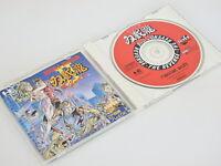 DOUBLE DRAGON II 2 ref/153 PC-Engine SCD PCE Grafx Japan Game pe