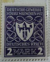 Germany 1922-23 Stamp 2 Mark MNH Stamp Rare Antique Excellent StampBook1-131