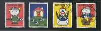 JAPAN 2000 LETTER WRITING DAY 50 YEN COMP. SET OF 4 STAMPS FINE USED CONDITION