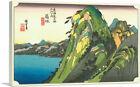 ARTCANVAS The Lake at Hakone Canvas Art Print by Utagawa Hiroshige