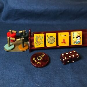OWL Vintage Chinese Bakelite Mah Jong Set - Jokers, Bank, Coins, Die, and Bettor