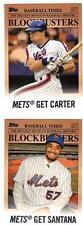 2012 Topps Update Blockbusters Gary Carter New York Mets #BB-4