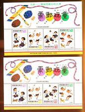 CHINA - Scott 2895a & 2895b with inscription -  VFMNH  S/S -  Toys  - 1993