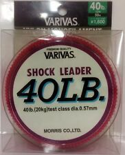 VARIVAS SHOCK LEADER 50m NYLON 40LB MADE IN JAPAN BNIB