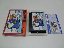 Antartic Adventure Nintendo Famicom Japan