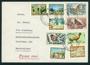 O326 LEBANON. COVER. TO GERMANY. 1967. ANIMALS.