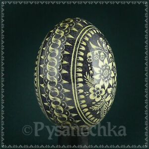 Real Pysanky Hand Made Pysanka Easter Egg Chicken Scratched Technique decor