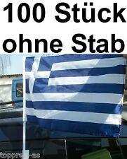 100x AUTOFAHNE GRIECHENLAND AUTOFAHNEN FLAGGE FAHNE WM AUTOFLAGGE σημαία Ελλάδα