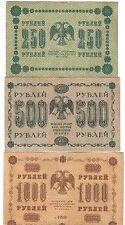 russia 1918 250 + 500 + 1000 rubli LOTTO 1557