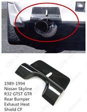 CF Rear Bumper Exhaust Heat Shield For 89-94 Nissan Skyline R32 GTST HCR32 GTR
