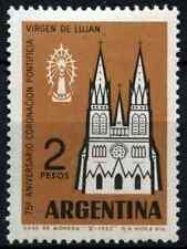 Argentina 1962 SG#1058 Holy Virgin Of Lujan MNH #D33109