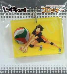 BANDAI Haikyu !! tadashi Yamaguchi 5cm toy key chain key ring Shonen Jump 27