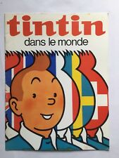 TINTIN DANS LE MONDE AROUND THE WORLD PLAQUETTE DOSSIER PUB 1971 / HERGE 1/2