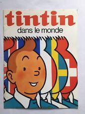 TINTIN DANS LE MONDE AROUND THE WORLD PLAQUETTE DOSSIER PUB 1971 / HERGE RARE