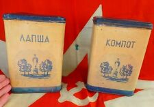 Vtg Russian USSR Big metal Kitchen Cans Boxes For grain compote 1950s Stalin Era