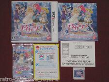 *Complete* Nintendo 3DS Game AIKATSU! 2 OF MY PRINCESS NTSC-J Japan Import Two