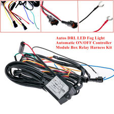 Car Daytime Running Light Relay Harness Automatic ON/OFF w/Controller Module Box