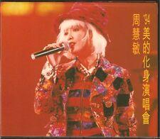 Vivian Chow (Zhou Hui Min 周慧敏): Mei De Hua Shen - '94 Live Concert          2CD