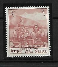Nepal: 1957, Scott 88, High Value, King and Queen, Mint Never Hinged, XF, EBNE06